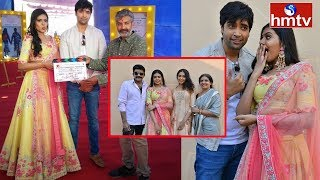 Adivi Sesh - Shivani's '2 States' Movie launched | SS Rajamouli | hmtv