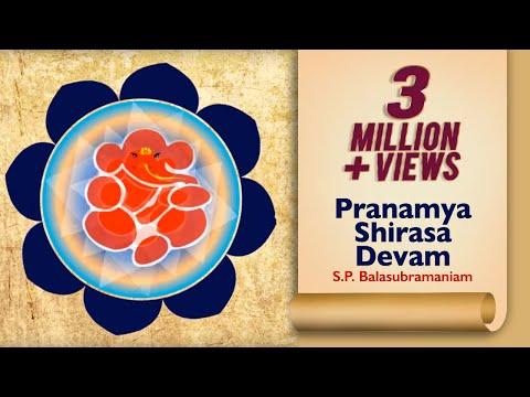 Pranamya Shirasa Devam HD | S.P. Balasubramaniam Ajay & Atul