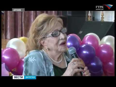 Ушла из жизни Бурлият Ибрагимова   13.08.2018г.