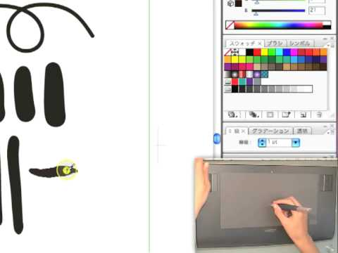 Intuos  Illustrator ()