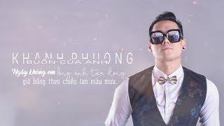Buồn Của Anh Cover - Khánh Phương | K-ICM x Đạt G x Masew (OFFICIAL 4K Lyrics Video)