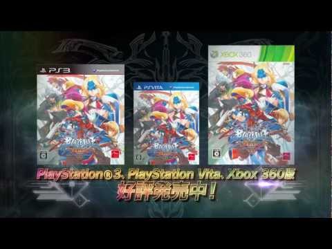 BlazBlue: Continuum Shift Extend PSP Trailer