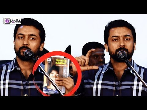 Actor Suriya Emotional Speech | Aram Seiya Virumbu Book Release | Suriya | Filmy Focus - tamil