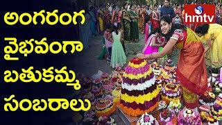 Saddula Bathukamma Celebrations at Padmakshi Temple | Hanamkonda | Warangal | hmtv