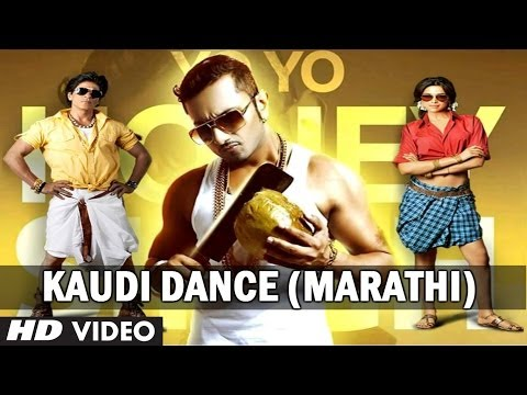 Kaudi Dance (marathi) By Adarsh Shinde | Ft. Yo Yo Honey Singh, Shah Rukh Khan & Deepika Padukone video
