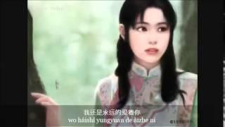 Wo Hai Shi Yong Yuan Ai Zhe Ni 我还是永远爱着你