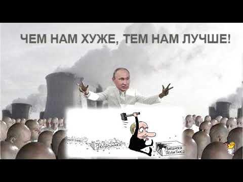 Бизнес заявил о катастрофе в российской экономике