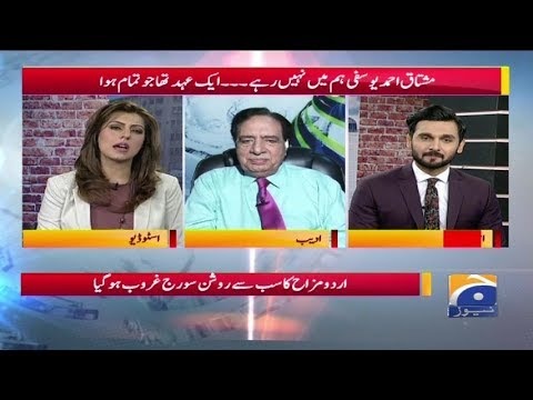 Geo Pakistan 21-June-2018