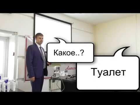 Правила Сервиса в салоне красоты от Воронцов Егор