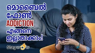 How To Control Mobile Phone Addiction | Staywow Malayalam Motivation