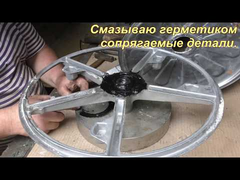 Жидкий полиуретан в ремонте стиральных машин.  Лёгкий способ собрать деньги на новую машину