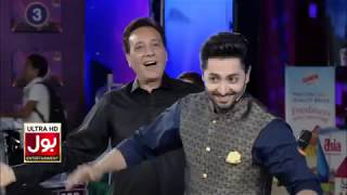 Jawed Sheikh Visited Game Show Aisay Chalay Ga & Gave information of Pakistan Star