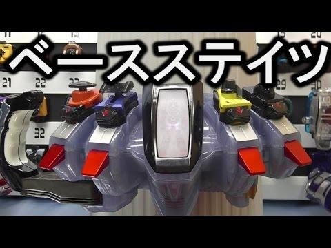 DXフォーゼドライバー 基本4種アストロスイッチ音声 kamenrider fourze driver sound