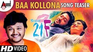 Kumari 21F | Baa Kollona | New Kannada Song Teaser | Ganesh | Pranam Devaraj | Nidhi