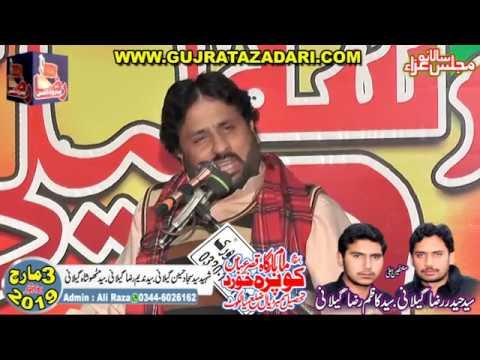 Zakir Ilyas Raza | 3 March 2019 | kopra Khurd Sailkot ( www.Gujratazadari.com )