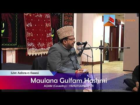 Watch Live 23rd Muharram | Ashra-e-Saani | 24th October 2016 | AGMA (Coventry) 08:00 PM