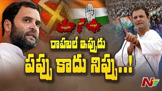 Rahul Gandhi Leads Congress To Victories in Elections | NTV