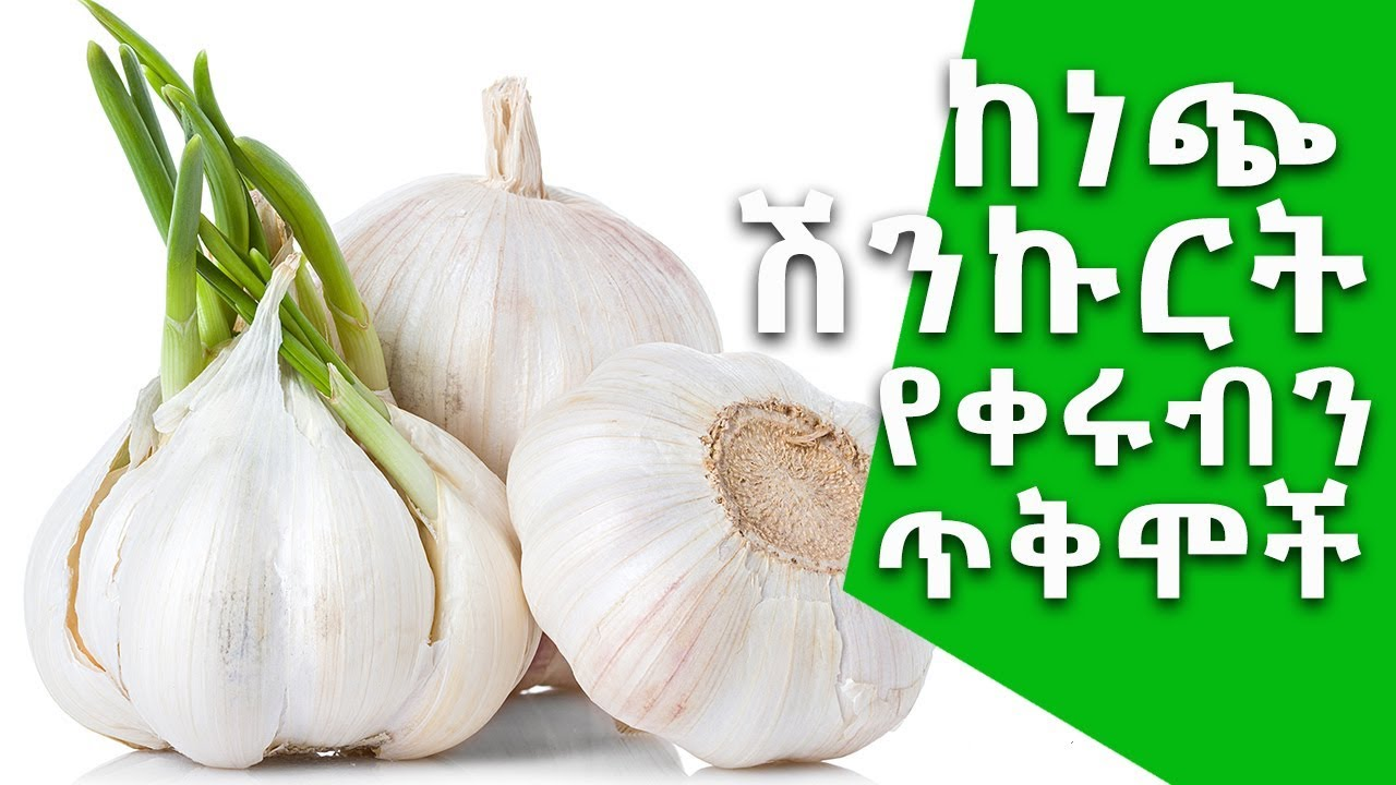 Benefits Uses of White Onions
