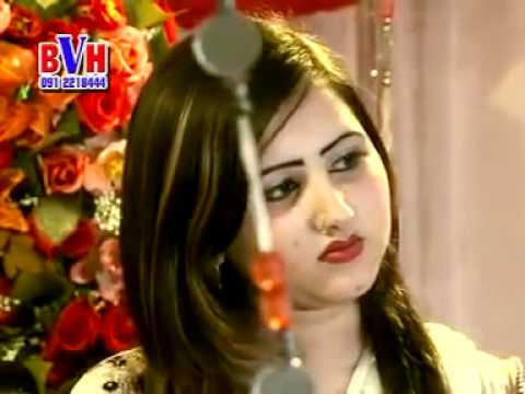 Khwand Maza Da Zindagi Lara - Dil Raj Pashto Nice New Song 2012 video