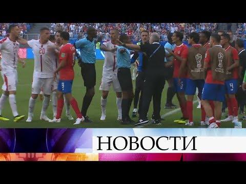 На Чемпионате мира по футболу FIFA 2018 в России™ вновь большой игровой день.