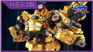 [DinoCore] Official | The Golden Warrior, Ultimate D Buster | Dinosaur Robot Animation | S03 EP01