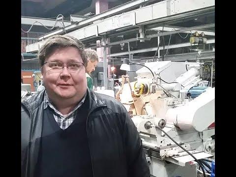 Поздравление с юбилеем СМТЛ с машиностроительного завода
