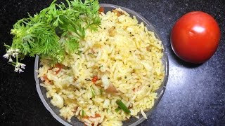 Tomato Chitranna Recipe | Tomato Rice Recipe