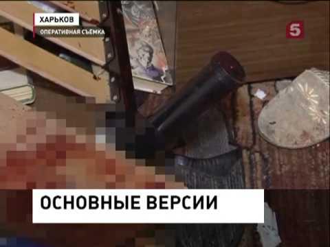 Основные версии убийства судьи в Харькове (17.12.2012)