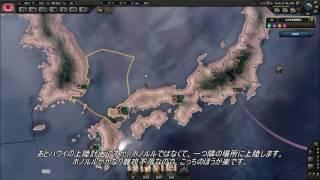 【HoI4】大日本帝国で米国攻略まで