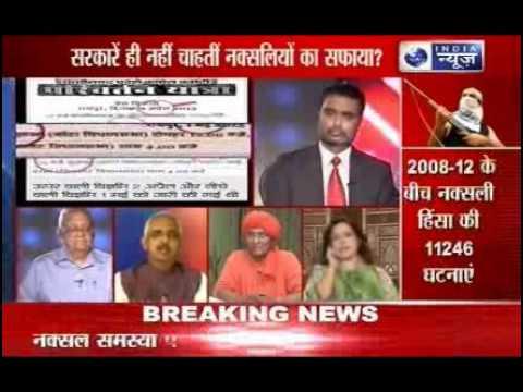 Chhattisgarh Naxal Attack: