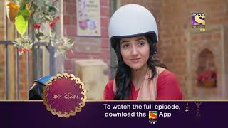 Patiala Babes - पटियाला बेब्स - Ep 268 - Coming Up Next