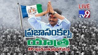 YS Jagan Mohan Reddy's Praja Sankalpa Yatra || LIVE