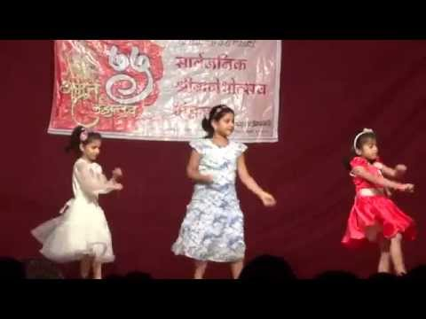 Chan Kiti Diste Fulpakhru Dance Performance By Girgaum Princes video
