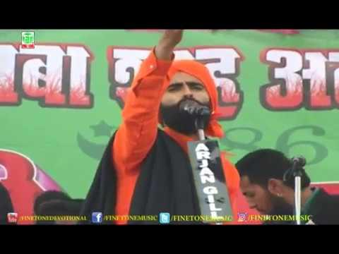 Kanwar Grewal | Ticktan 2 Lay Layi | Full song | Latest Punjabi Songs 2017 | Fineone