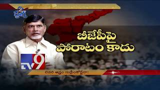 2 States Bulletin - Top News from Telugu States - 20-01-2018