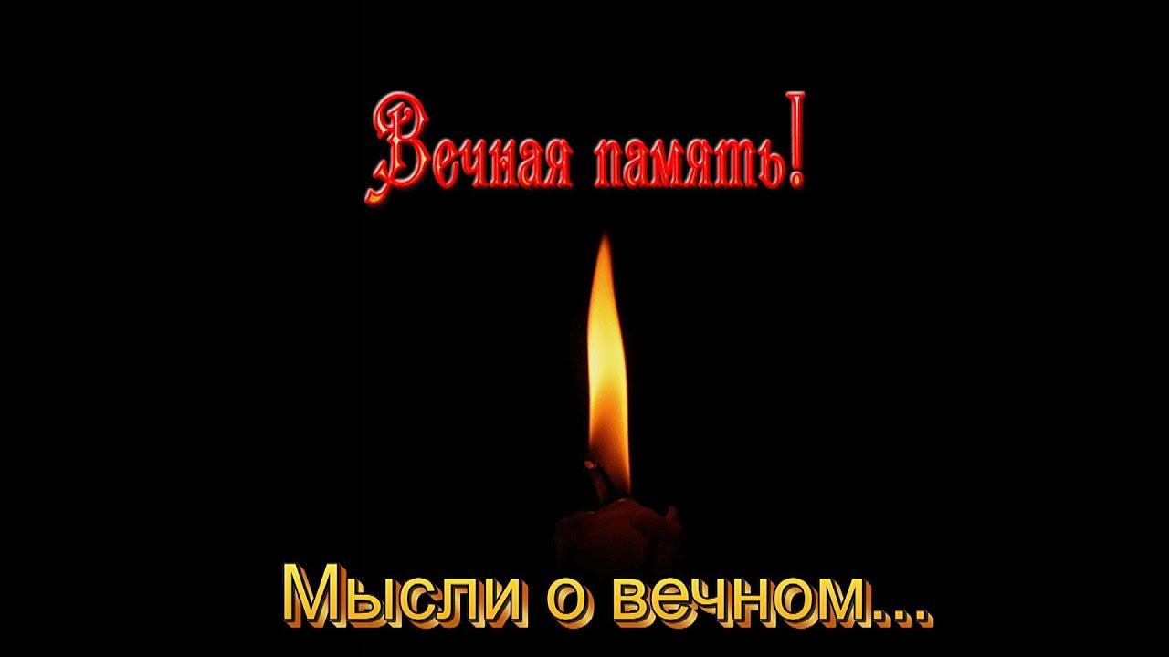 Как переносить скорби / Православие. Ru 95