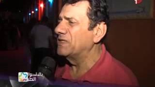 مظهر ابو النجا وسما المصرى فى ابو فتله