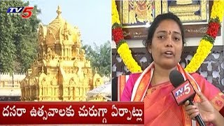 Dussehra Celebration Arrangements In Vijayawada Durga Temple
