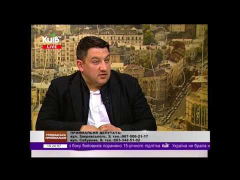 "Петро Кузик ‒ в етері телеканалу ""Київ"""