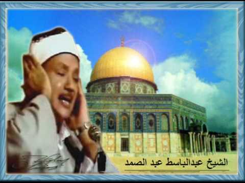Abdulbasit Abdussamed Ezan  - ( 5 ) New video
