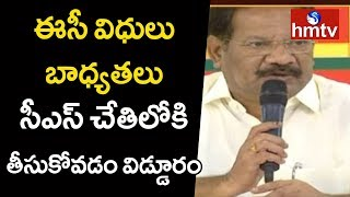 TDP Leader Nakka Ananda Babu Comments On CS | hmtv