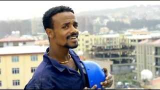 New Ethiopian Amharic music -by Million Abebe - genbegaw - (Official Music Video) - New