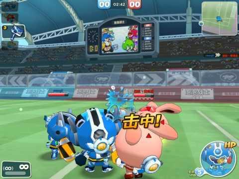 Crazy Shooting Bubble Fighter  泡泡戰士 - 足球賽 - 對戰絕版戰隊