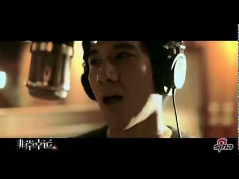 王力宏 章子怡 《非常幸运》主题曲《爱一点》. Wang Leehom & Zhang Ziyi