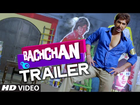 Bachchan Theatrical Trailer (official) - Jeet, Aindrita Ray, Payal Sarkar - Bengali Movie 2014 video