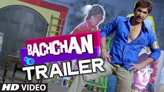 download lagu Bachchan Theatrical Trailer  - Jeet, Aindrita Ray, Payal gratis