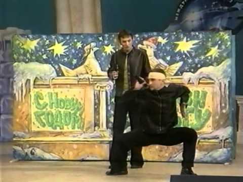 КВН Высшая лига (2001) ФИНАЛ - БГУ - Приветствие