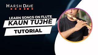 download lagu Kaun Tujhe Song From M.s. Dhoni: The Untold Story gratis