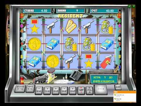 Онлайн Игровые Автоматы Реальные Выйгрышы