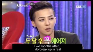 Why G Dragon breakup with his girlfriend? The Power of Words